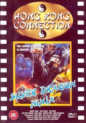 Фільм «Silver Dragon Ninja» (1986)