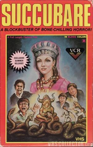 Фільм «Суккуб» (1977)