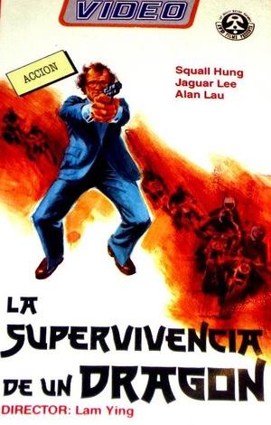 Фільм «Zai xi ying xiong» (1981)