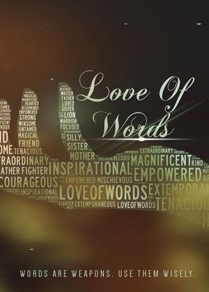 Фільм «Любовь к словам» (2018)