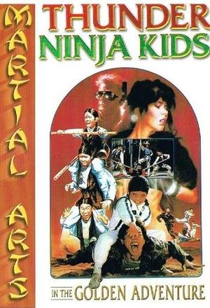 Фільм «Thunder Ninja Kids in the Golden Adventure» (1992)