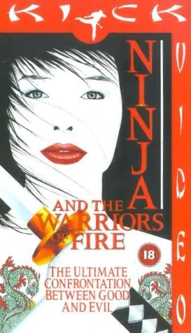 Фільм «Ниндзя 8: Огненное воинство» (1987)