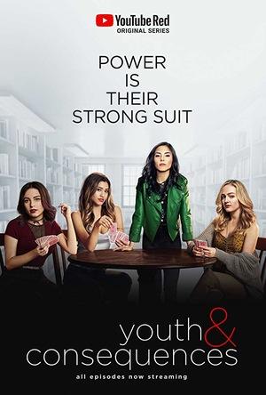 Сериал «Молодость и её последствия» (2018)