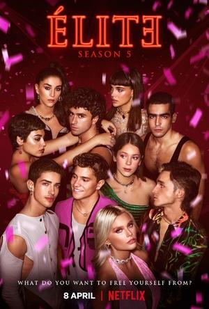 Сериал «Элита» (2018 – ...)