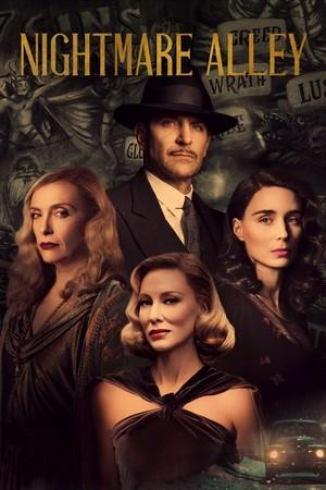 Фільм «Алея жаху» (2021)