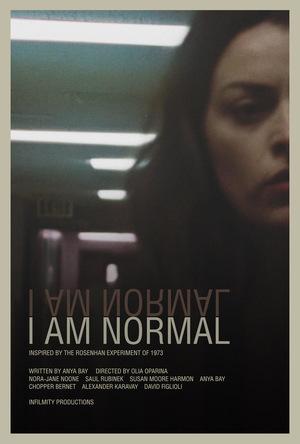 Фильм «Я нормальная» (2020)