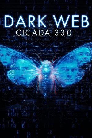 Фильм «Цикада 3301» (2021)