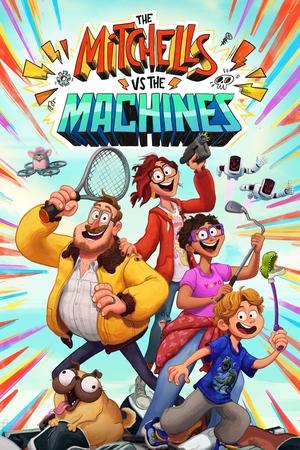 Мультфильм «Митчеллы против машин» (2021)