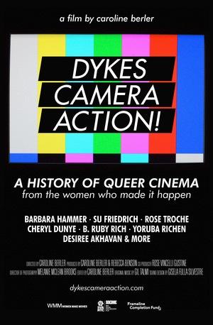 Фільм «Лесбиянки, камера, мотор!» (2018)