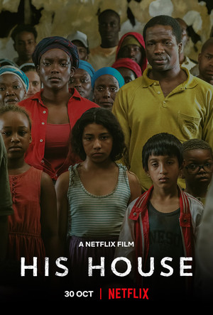 Фільм «Його дім» (2020)