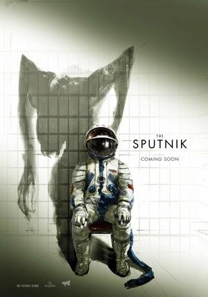 Фільм «Супутник» (2020)