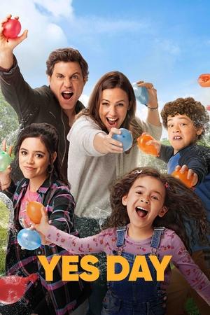 Фильм «День «да»» (2021)