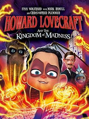 Мультфильм «Говард и Королевство хаоса» (2018)