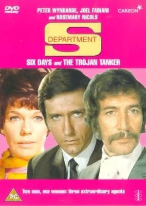Серіал «Department S» (1969 – 1970)