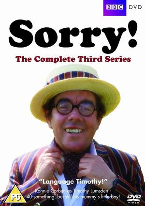 Серіал «Sorry!» (1981 – 1988)