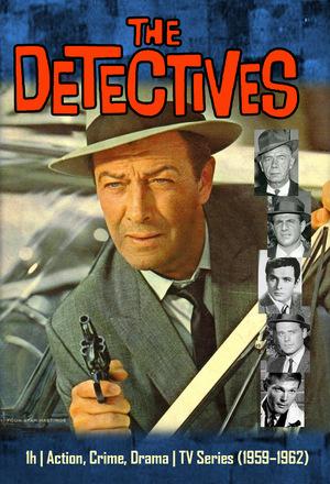 Сериал «Детективы» (1959 – 1962)