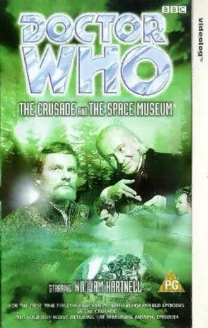 Фільм «Doctor Who: The Crusade» (1999)