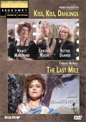 Фільм «The Last Mile» (1992)