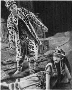 Фільм «Песнь торжествующей любви» (1915)