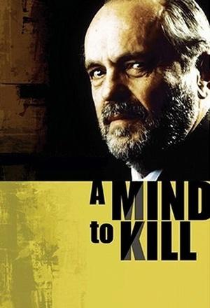 Сериал «Разум убивать» (1994 – ...)