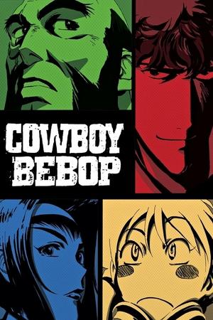 Серіал «Ковбой Бібоп» (1998 – 1999)