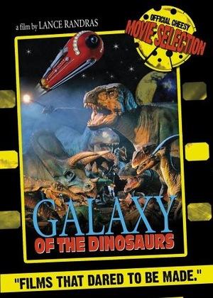 Фільм «Галактика динозавров» (1992)