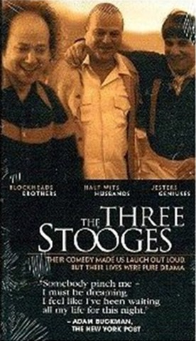 Фильм «Три помощника» (2000)
