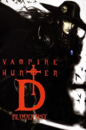 Аніме «Мисливець на вампірів D: Жага крові» (2000)
