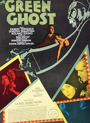 Фільм «Безобразная ночь» (1929)