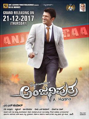 Фільм «Anjaniputra» (2017)