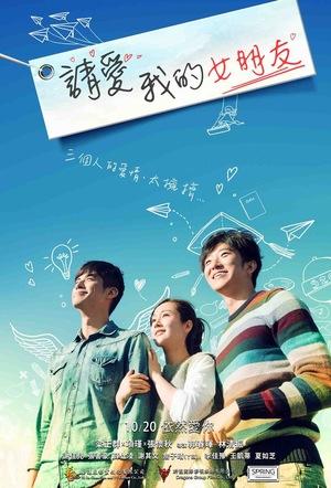 Фільм «Please Love Her» (2017)
