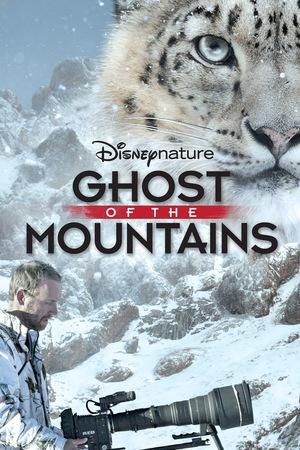 Фільм «Disneynature: Ghost of the Mountains» (2017)