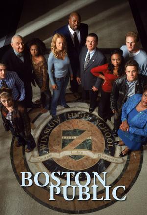 Серіал «Бостонская школа» (2000 – 2005)