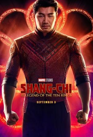 Фільм «Шан-Чі та легенда десяти кілець» (2021)