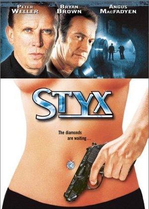 Фільм «Стікс» (2001)