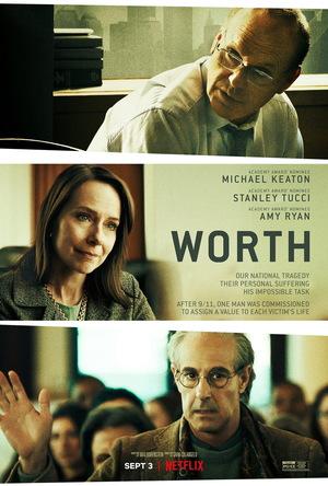 Фільм «Ціна життя» (2020)