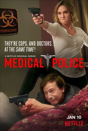 Сериал «Лечебная полиция» (2020)
