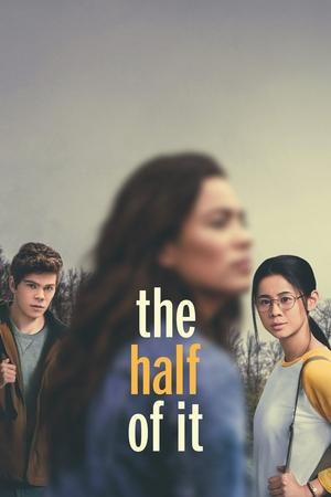 Фільм «Половина всього» (2020)