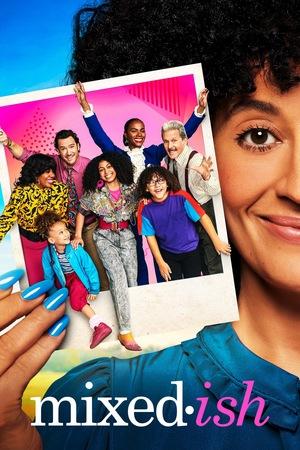 Сериал «Разноцветная комедия» (2019 – 2021)