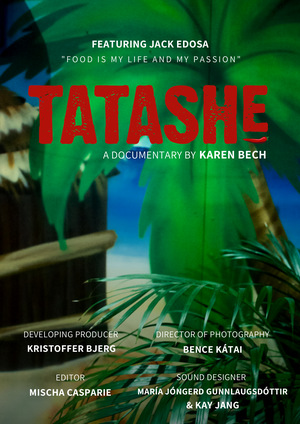 Фильм «Tatashe» (2018)