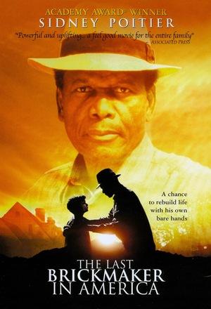 Фильм «Последний каменщик Америки» (2001)