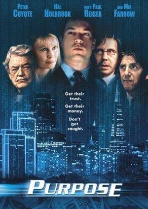 Фільм «Цель» (2002)