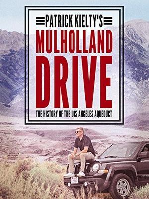 Фільм «Mulholland Drive» (2016)