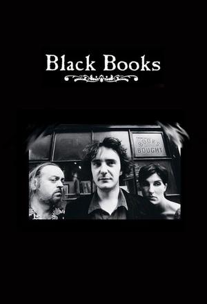 Серіал «Книгарня Блека» (2000 – 2004)