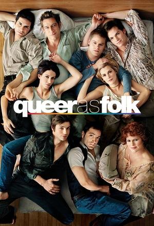 Серіал «Близькі друзі» (2000 – 2005)