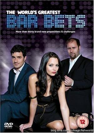 Фільм «The World's Greatest Bar Bets» (2008)