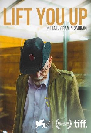 Фильм «Lift You Up» (2014)