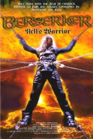 Фільм «Бессмертные воины» (2004)