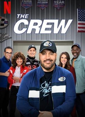Серіал «Команда» (2021)