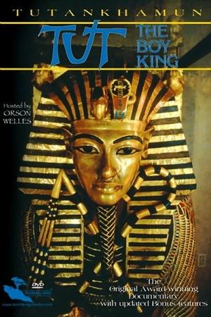 Фільм «Tut: The Boy King» (1978)